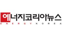 Energy Korea