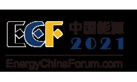 Energy China Forum