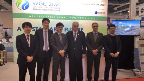 WGC 2021 NOC attends LNG2019 in Shanghai