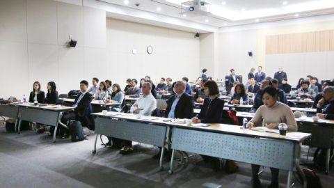 WGC 2021 Exhibitor Briefing in Daegu