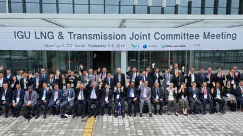 IGU LNG & Transmission Joint Committee Meeting Group