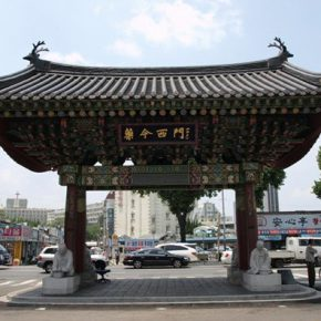 Traditional Chinese Medicine wholesale market which dates all the way back to the Joseon Dynasty