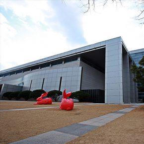 Daegu Museum of Art